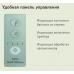 QUATTROcare® PLUS 2124А - программно-управляемый прибор для чистки, смазки и ухода за четырьмя наконечниками одновременно